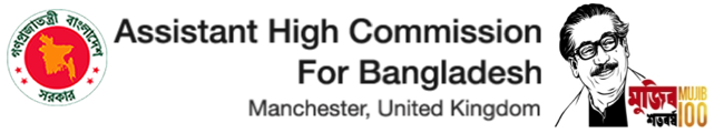 Assistant High Commission For Bangladesh