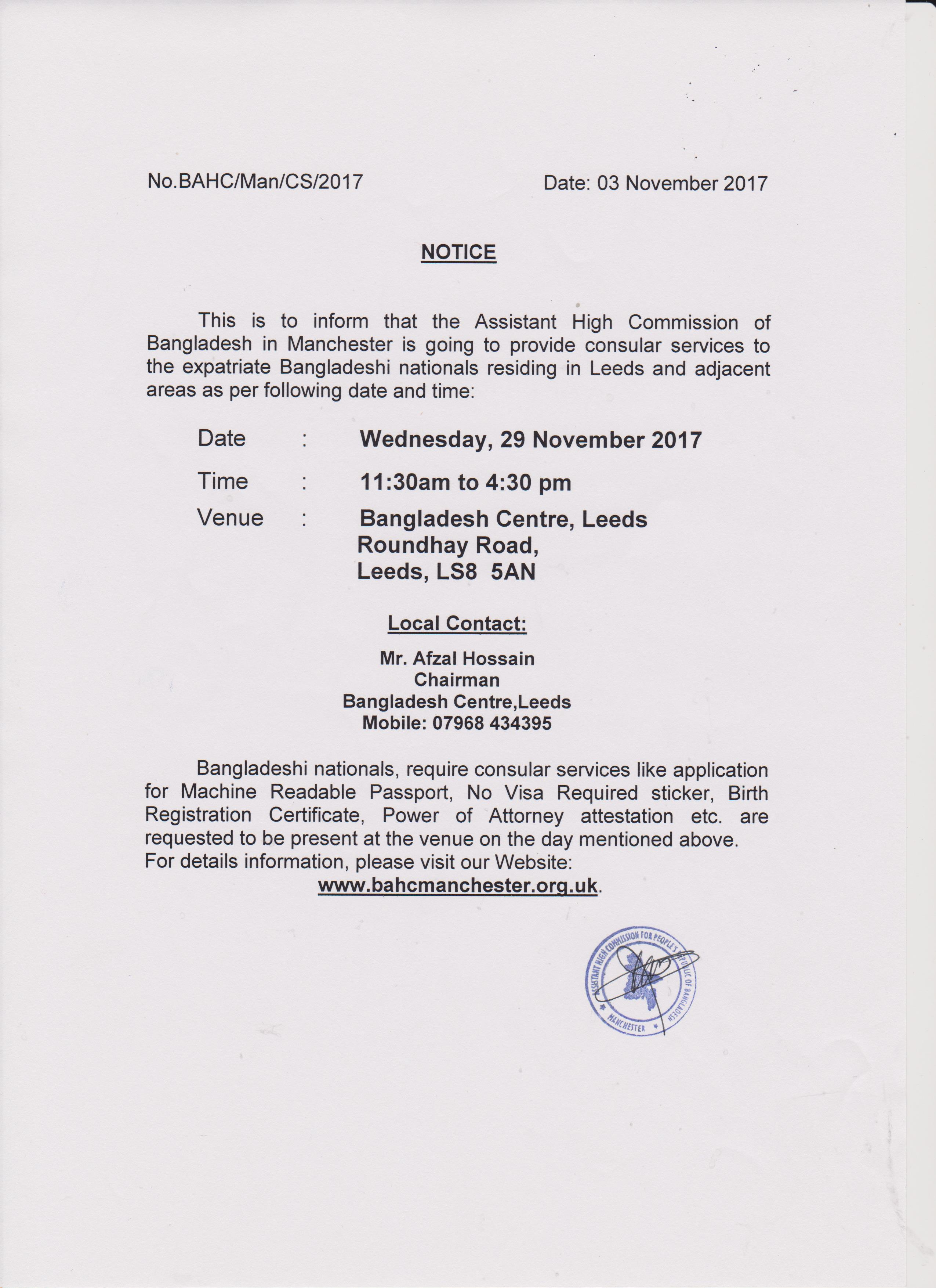 Assistant High Commission For Bangladesh Consular Surgery Leeds