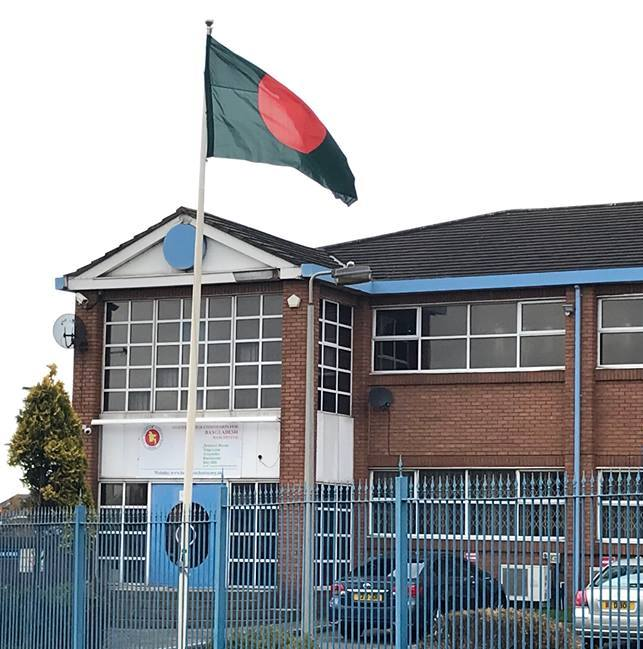 istant High Commission For Bangladesh on
