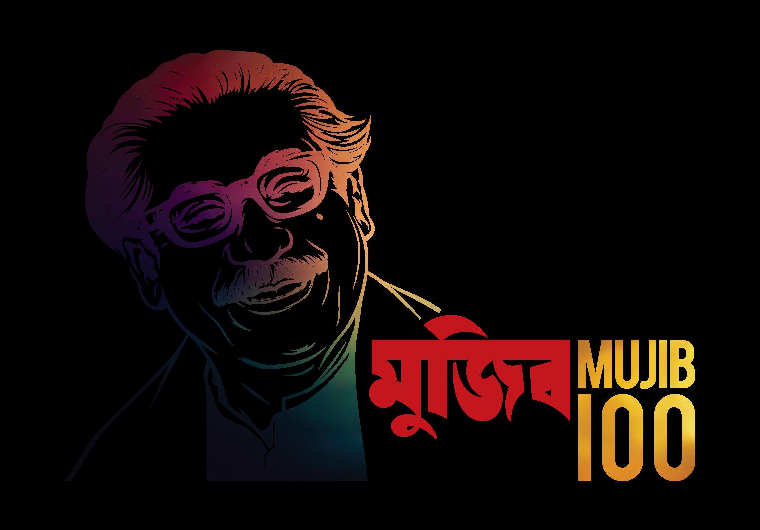 Mujib 100 Years